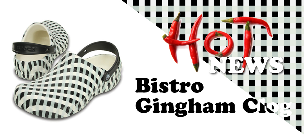 Hot-news-Bistro-Gingham.png